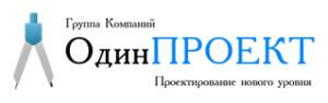 Logo-odin-proekt400х100